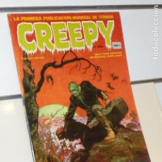 Cómics: CREEPY Nº 2 EL COMIC DEL TERROR Y LO FANTASTICO - TOUTAIN. Lote 255407230