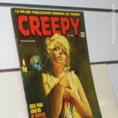 Cómics: CREEPY Nº 1 EL COMIC DEL TERROR Y LO FANTASTICO - TOUTAIN. Lote 255410425