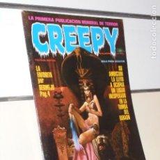 Cómics: CREEPY Nº 4 EL COMIC DEL TERROR Y LO FANTASTICO - TOUTAIN. Lote 255410600