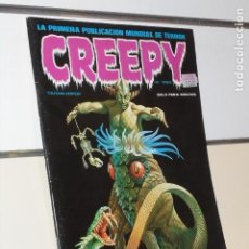 Cómics: CREEPY Nº 3 EL COMIC DEL TERROR Y LO FANTASTICO - TOUTAIN. Lote 255410735
