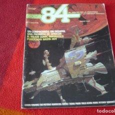 Cómics: ZONA 84 Nº 1 ( CORBEN GIMENEZ DAS PASTORAS ) TOUTAIN EL COMIC DE LA FANTASIA Y LA CIENCIA FICCION. Lote 255918640