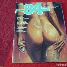 Cómics: ZONA 84 Nº 11 ( MORA BERMEJO BRECCIA ALTUNA ) TOUTAIN EL COMIC DE LA FANTASIA Y LA CIENCIA FICCION. Lote 255994310