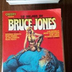 Cómics: CREEPY PRESENTA: LO MEJOR DE BRUCE JONES - VARIOS DIBUJANTES. Lote 256063140