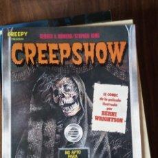 Cómics: CREEPY PRESENTA: CREEPSHOW - BERNIE WRIGHTSON. Lote 256063275