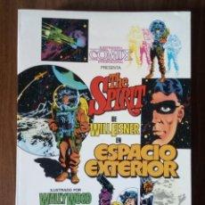 Cómics: THE SPIRIT EN ESPACIO EXTERIOR - WILL EISNER / WALLY WOOD. Lote 256064215