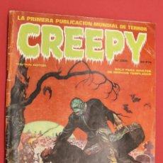 Cómics: CREEPY-TOUTAIN- Nº 2 -LA PRIMERA PUBLICACIÓN MUNDIAL DE TERROR-1979. Lote 257303920