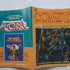 Cómics: LOTE DE DOS NÚMEROS DE LA REVISTA COMIX (Nº 32 Y 59) - TOUTAIN - PRIMERA ÉPOCA. Lote 257310865
