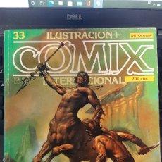 Cómics: COMIX INTERNACIONAL 33 TOUTAIN EDITOR. Lote 257781230