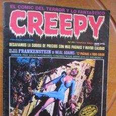 Cómics: CREEPY Nº 45 EL COMIC DEL TERROR Y LO FANTASTICO 1983 TOUTAIN EDITOR ,. Lote 258785705