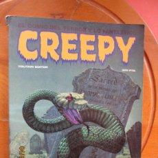 Fumetti: CREEPY Nº 45. EL COMIC DEL TERROR Y LO FANTÁSTICO. BRUCE JONES, RICHARD CORBEN. TOUTAIN EDITOR 1984. Lote 258786485