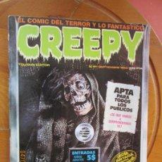 Fumetti: CREEPY Nº 51. EL COMIC DEL TERROR Y LO FANTÁSTICO. BRUCE JONES, RICHARD CORBEN. TOUTAIN EDITOR 1984. Lote 258786730