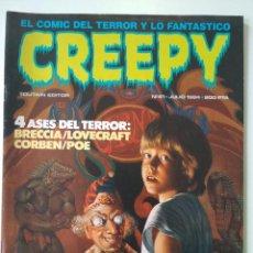 Cómics: CREEPY 61. Lote 260356055