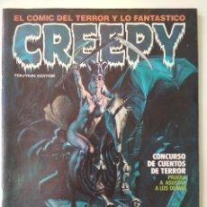 Cómics: CREEPY 54. Lote 260356165