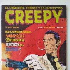 Cómics: CREEPY 38. Lote 260356265