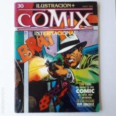 Cómics: COMIX INTERNACIONAL NÚMERO 30. Lote 262254820