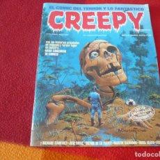 Cómics: CREEPY Nº 24 ( FONT ORTIZ DE LA FUENTE) ¡BUEN ESTADO! EL COMIC DEL TERROR Y LO FANTASTICO TOUTAIN. Lote 262670425