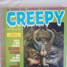 Cómics: CREEPY RETAPADO Nº 61-62-63-64 1984 POE CORBEN LOVECRAFT BRECCIA. Lote 262941775