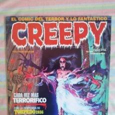 Cómics: CREEPY Nº 59 1984 POE CORBEN LOVECRAFT BRECCIA. Lote 262942205