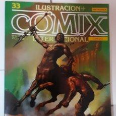Cómics: COMIX INTERNACIONAL. Lote 263030220