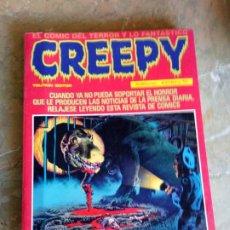 Cómics: CREEPY EXTRA Nº 10 (Nº 45-46-47-48) TOUTAIN. Lote 264041600