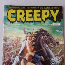 Cómics: CREEPY. Lote 264479579