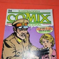 Cómics: COMIX INTERNACIONAL. Nº 54. TOUTAIN EDITOR.. Lote 267174899