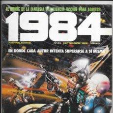 Cómics: 1984 COMIC DE LA FANTASIA Y CIENCIA FICCIÓN PARA ADULTOS.Nº 44 1982. Lote 267755764