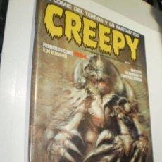Cómics: CREEPY Nº 17 1990 (SEMINUEVO). Lote 269848143