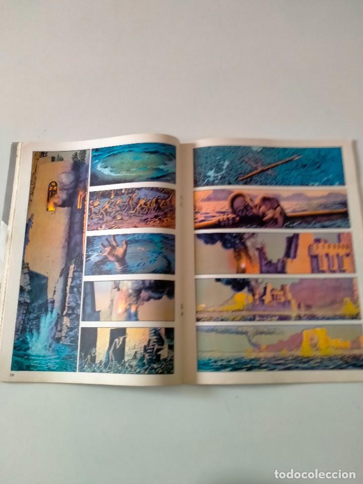 Cómics: Cómic 1984 número 46 Toutain Editor Año 1982 - Foto 6 - 270142018