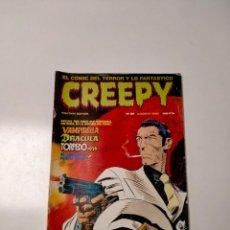 Cómics: CÓMIC CREEPY NÚMERO 38 TOUTAIN EDITOR AÑO 1982. Lote 270145818