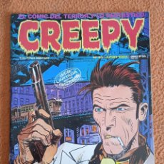 Cómics: CREEPY - Nº 48 - TOUTAIN EDITOR - JUNIO DE 1983. Lote 270870103