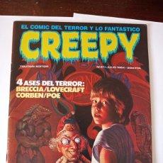Cómics: CÓMIC CREEPY, N° 61. JULIO 1984. ESTADO BUENO.. Lote 271375963