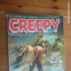 Cómics: CREEPY EXTRA 6. RETAPADO FALTA UNO DE LOS 4 NÚMEROS QUE CONTIENE.. Lote 273424973