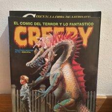 Cómics: CREEPY NÚMERO 73. Lote 274015833