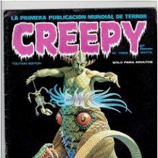 Cómics: ARCHIVO * CREEPY * Nº 3 * ED. TOUTAIN 2ª EDICIÓN 1979 *. Lote 274285003