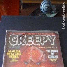 Cómics: CREEPY Nº 60 / C-1. Lote 274424748