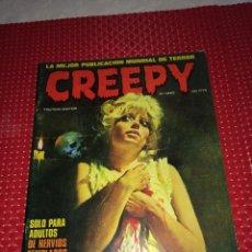 Cómics: CREEPY - Nº 1 - TOUTAIN EDITOR - AÑO 1979 - BUEN ESTADO. Lote 274714998