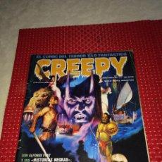 Fumetti: CREEPY - Nº 28 - TOUTAIN EDITOR - AÑO 1981 - VER ESTADO. Lote 274716758
