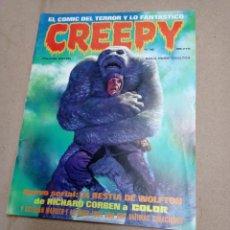 Cómics: CREEPY 14. Lote 275046983