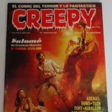 Cómics: CREEPY (Nº 18) - EDICIONES TOUTAIN. Lote 275247723