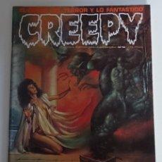 Cómics: CREEPY (Nº 16) - EDICIONES TOUTAIN. Lote 275247918