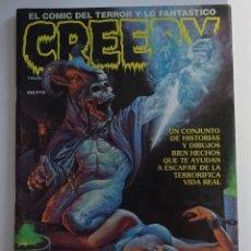 Cómics: CREEPY (Nº 16) - EDICIONES TOUTAIN. Lote 275248053