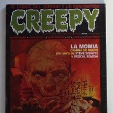 Cómics: CREEPY (Nº19) - EDICIONES TOUTAIN. Lote 275248388