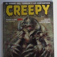 Cómics: CREEPY (Nº 17) - EDICIONES TOUTAIN. Lote 275248733