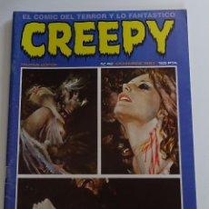 Cómics: CREEPY (Nº 42) - EDICIONES TOUTAIN. Lote 275249148