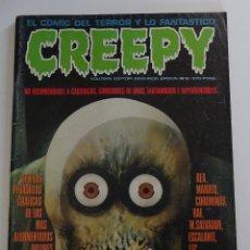 Cómics: CREEPY (Nº 2) - EDICIONES TOUTAIN. Lote 275249358