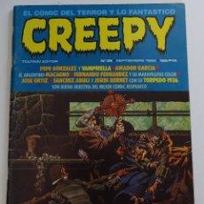 Cómics: CREEPY (Nº 39) - EDICIONES TOUTAIN. Lote 275249528