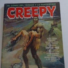 Cómics: CREEPY (Nº 32) - EDICIONES TOUTAIN. Lote 275249883