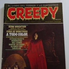 Cómics: CREEPY (Nº 31) - EDICIONES TOUTAIN. Lote 275250048