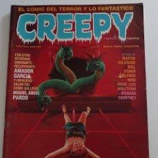 Cómics: CREEPY (Nº 30) - EDICIONES TOUTAIN. Lote 275250173